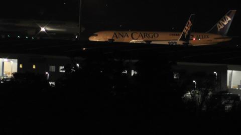 Tokyo Narita Airport at Night 09 Stock Video Footage