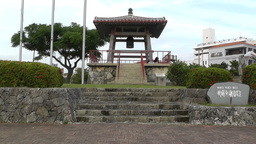 World Peace Bell in Ishigaki Okinawa Islands 01 Footage