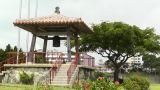 World Peace Bell in Ishigaki Okinawa Islands 03 Footage