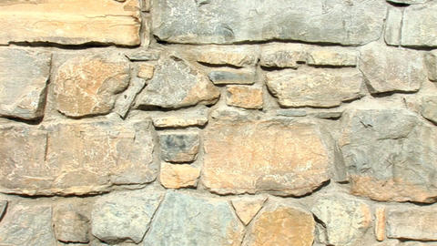 wall 2 Footage