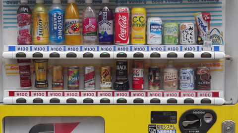 OSAKA, JAPAN - MARCH 2015: - Japanese vending machine with different kind of bev Footage