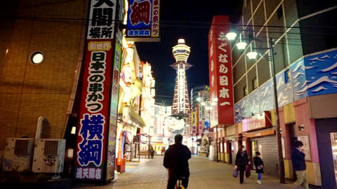 Osaka, Japan - 4 March 2015: People and restaurant shops at Shinsekai Tower Osak Footage