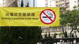 Smoking is prohibited in this venue banner, panning to right side Footage