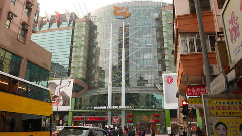Dragon centre facade in Hong Kong city, outside front view Stock Video Footage