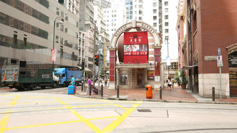 Western market, arch between buildings outdoor view... Stock Video Footage