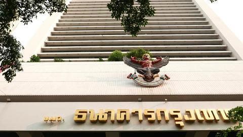 Bangkok Bank building facade, garuda sculpture symbolising the royal warrant Footage