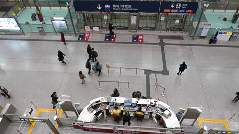 Information counter desk near in-town check-in area, Hong Kong station Footage