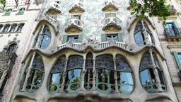 Barcelona Gaudi House 02 Footage