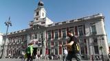 Madrid Plaza De La Puerta Del Sol 01 Footage