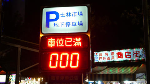 Parking full, neon sign, no available spaces indication, chinese characters Footage